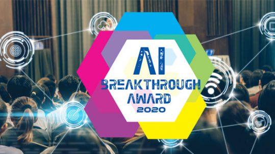 ai-breakthrough-2020